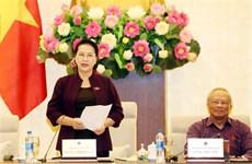 Le Comité permanent de l'Assemblée nationale clôt sa 35e session