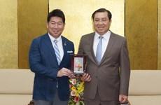 Resserrer les liens entre la ville japonaise de Kawasaki et Dà Nang