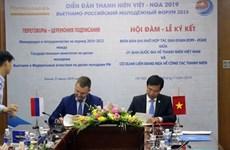 Le Vietnam et la Russie renforcent leur coopération dans le domaine de la jeunesse