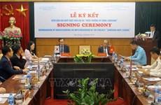 Le projet d'école d'Espoir Samsung à Bac Giang