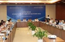 La diaspora vietnamienne, une ressource importante pour le développement national