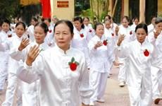 La JICA et la BM aident le Vietnam à répondre aux besoins d'une population vieillissante