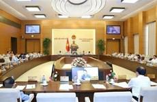 Le Comité permanent de l'AN surveille la mise en œuvre des accords de libre-échange