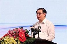 Une réunion sur la dette extérieure et l'émission des obligations à Hanoï