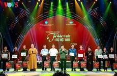 """Programme artistique """"Fierté de la Patrie vietnamienne"""""""
