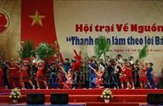 Tân Trào : Camp des «jeunes agissant suivant les enseignements du Président Hô Chi Minh»