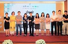 L'Alliance d'action pour le climat du Vietnam voit le jour