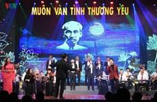 """""""Un amour immense"""" relie Hanoï, Nghê An et Ho Chi Minh-Ville"""