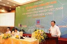 Le Forum des énergies du Vietnam 2019