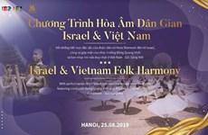 Des échanges artistiques entre Israël et le Vietnam attendus à Hanoi