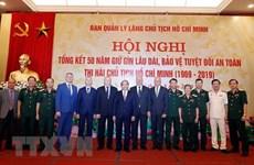 Une réunion de bilan de la préservation de la dépouille mortelle du Président Ho Chi Minh