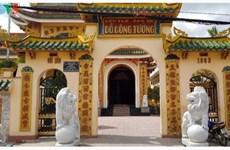 Le temple de Dô Công Tuong, nouveau monument national