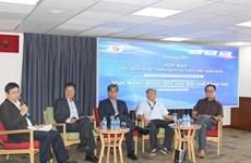 Rendez-vous en octobre pour la conférence sur l'exportation de logiciels Vietnam ITO 2019