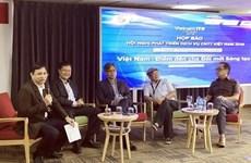 Prochaine conférence internationale sur la sous-traitance informatique
