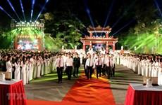 """Un pont télévisé intitulé """"Chanson de solidarité"""" à Thua Thien-Hue"""