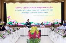 La présidente de l'AN salue le développement agricole et rural de Dông Thap