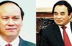 Demande de mise en examen de deux anciens présidents du Comité populaire de Da Nang