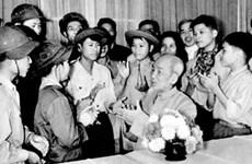 La pensée de Hô Chi Minh sur la réforme de l'éducation