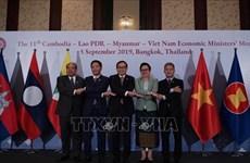Les ministres affirment oeuvrer pour la réussite des plans d'action du CLMV