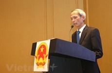 La 74e Fête nationale du Vietnam célébrée à Buenos Aires