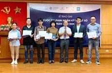 Un concours honore le court métrage numérique en format vertical