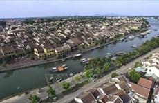 Colloque sur la conservation des patrimoines mondiaux à Quang Nam