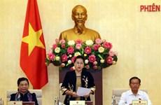 La 37e session du Comité permanent de l'AN s'ouvre à Hanoi