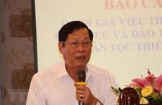 Sanctions disciplinaires à l'encontre de dirigeants et ancien dirigeants de Dak Nong