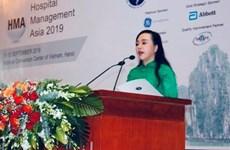 La 18e conférence de gestion des hôpitaux d'Asie réunit 28 pays
