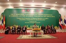 La conférence des ministres du Travail des pays CLMTV vise à protéger les travailleurs migrants