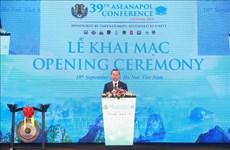 ASEAN : coopération dans la lutte contre la criminalité transnationale