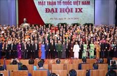 Le 9e Congrès national du Front de la Patrie se clôt sur un succès