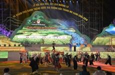 Yên Bai fête sa culture et fait découvrir ses rizières en terrasse