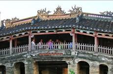 Chùa Câu, lieu emblématique de la vieille ville de Hôi An