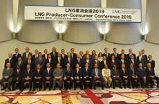 Le Vietnam participe à la conférence des producteurs et consommateurs du GNL au Japon