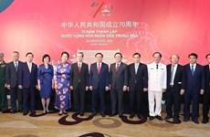 L'ambassade de Chine à Hanoi célèbre la 70e Fête nationale chinoise