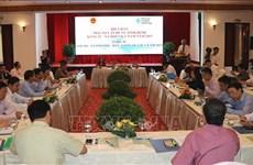 Forum sur la situation socio-économique du Vietnam en 2019 à Huê
