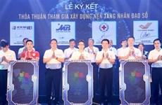 Le Vietnam lance une plate-forme de cartes numériques