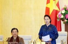 Le Comité permanent de l'AN ouvrira sa 38e session à la mi-octobre