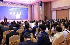 Perspectives économiques du Laos et impacts sur les entreprises vietnamiennes