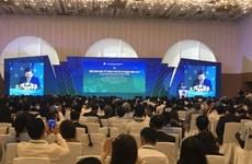 Hô Chi Minh-Ville s'emploie à devenir un centre financier mondial