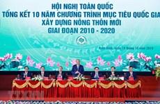 Réunion bilan des dix ans de l'édification de la Nouvelle ruralité