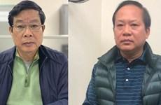 Affaires AVG : mise en examen deux anciens ministres et ses complices