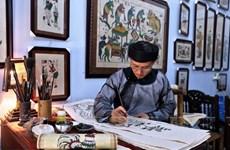 Au bonheur des images: Les estampes populaires de Dông Hô
