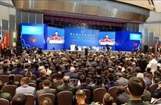 Le Vietnam au 9e Forum de Xiangshan en Chine
