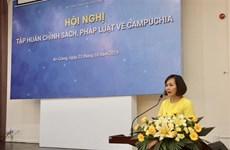 La frontière Vietnam-Cambodge sous le signe de la paix et de l'amitié
