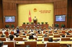 L'Assemblée nationale discute du projet du Code du travail (amendé)