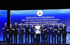 L'ASEAN discute de la connectivité intelligente pour la transformation numérique