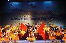 Entre le Vietnam et le Laos, une amitié scellée par l'Histoire