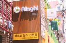 Alaghi, la cuisine vietnamienne séduit en République de Corée